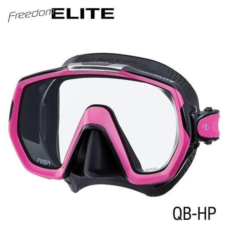 Freedom Elite